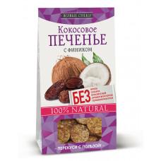 Кокосовое печенье  «С фиником», 60г