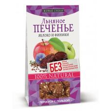 Льняное печенье «Яблоко и финики», 60г