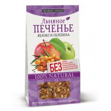 Льняное печенье «Яблоко и облепиха», 60г