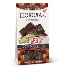 Шоколад с кунжутом, 100г
