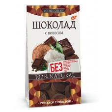 Шоколад с кокосом, 100г