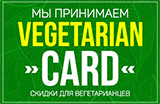 Vegeterian Card